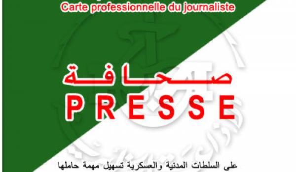 Journalisme : lancement de l'octroi de la carte provisoire de presse