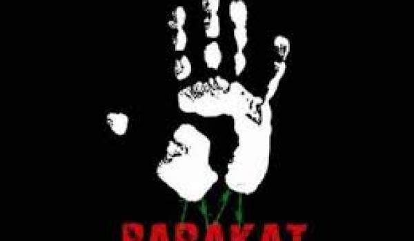 Le Mouvement Barakat s'est constitué pour empêcher Bouteflika de briguer un 4e mandat.