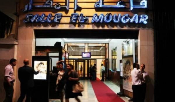 Aucune nouvelle salle de cinéma ces 20  dernières années n'a été construite.
