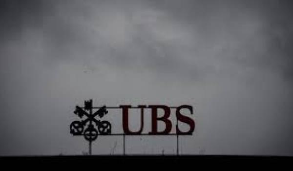 UBS, une banque hélvétique