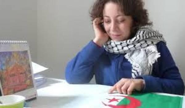 Amira Bouraoui.