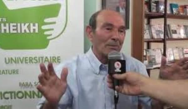 Yaha Abdelhafid.