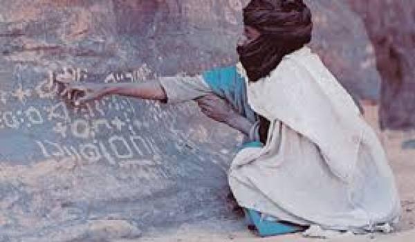 Tamazight, une écriture millénaire née en Algérie...