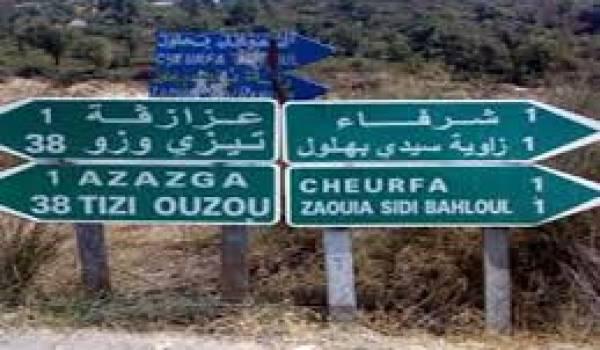 La toponymie officielle est loin de celle de la population.