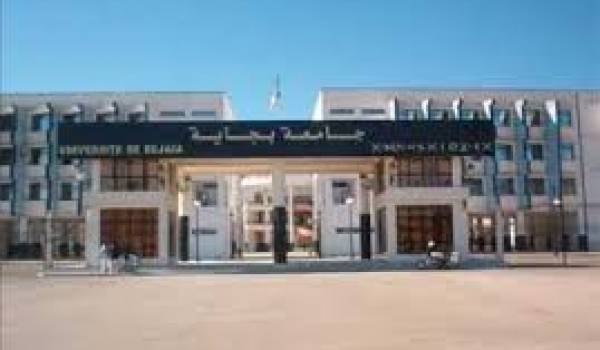 L'Université A.Mira de Bejaïa.
