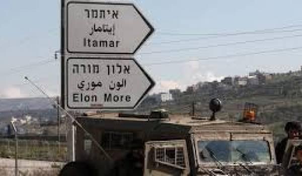 De nouvelles constructions sur les terres palestieniennes vont être annoncées par Israël.