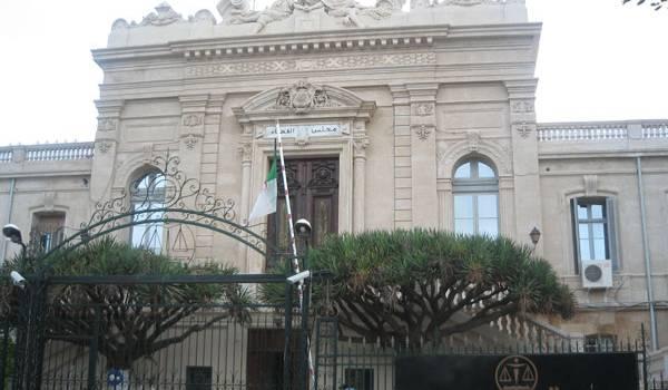 Palais de justice d'Oran.
