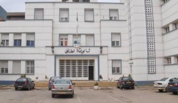 Le lycée Lotfi.