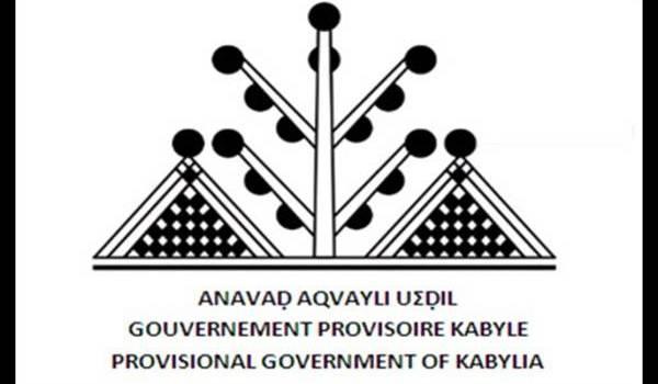 Communiqué du Gouvernement provisoire kabyle (GPK)