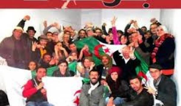 Le Mouvement Barakat organise un rassemblement de protestation à la Grande poste samedi.
