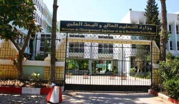 Le siège du ministère de l'Enseignement supérieur.