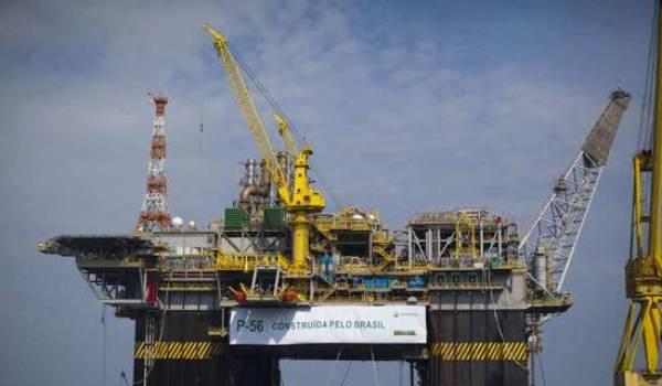 Petrobras, source d'un énorme scandale au Brésil.