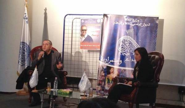 Rabah Asma lors de sa conférence de presse.