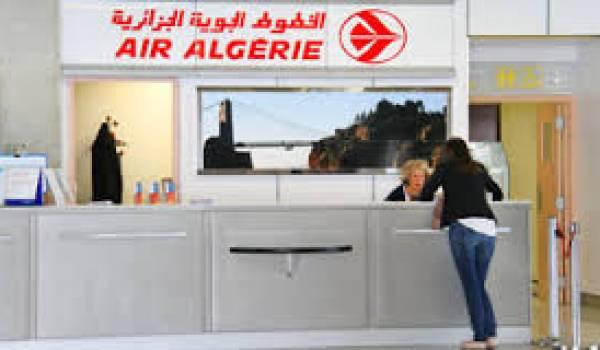 De nombreux enfants de dirigeants pantouflent à Air Algérie