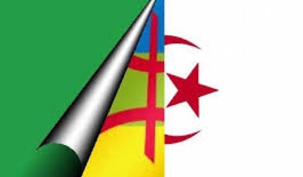 L'amazighité cette identité millénaire que le pouvoir a enterrée depuis l'indépendance.