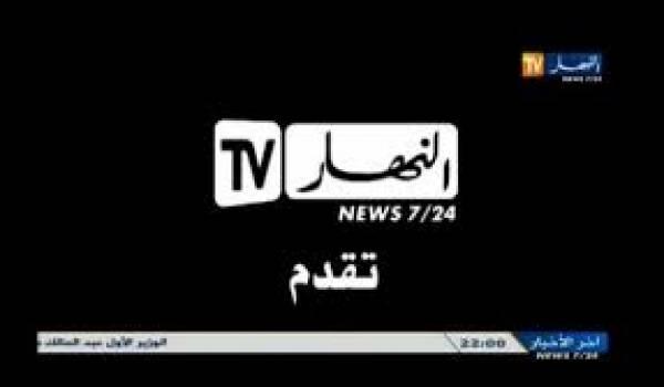 Ennahar TV s'attaque aux libres penseurs algériens sur le Net.