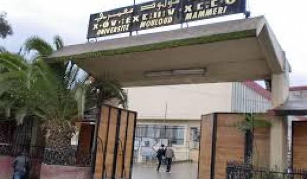 Les enseignants de l'université Mouloud Mammeri était en grève depuis février.