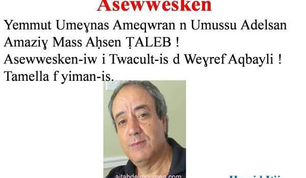 Ahcène Taleb