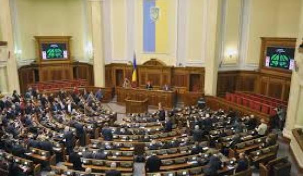 Le Parlement ukrainien a voté jeudi le limogeage du chef des services secrets (SBU)