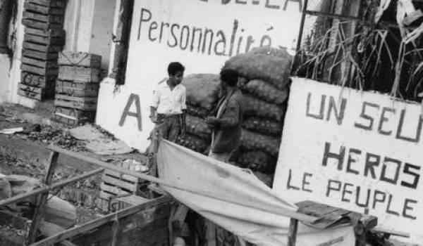 La dépersonnalisation a commencé avec ce discours diffus instauré par le pouvoir Ben Bella-Boumediene.