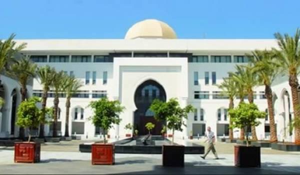Le nouveau siège du ministère des Affaires étrangères
