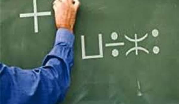 L'enseignement de tamazight étendu à 20 wilayas.