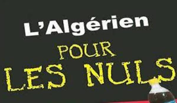 En Algérie par contre, il existe un fossé entre la daridja et l'arabe tel qu'on l'apprend à l'école ou qu'on l'écoute au journal de vingt heures