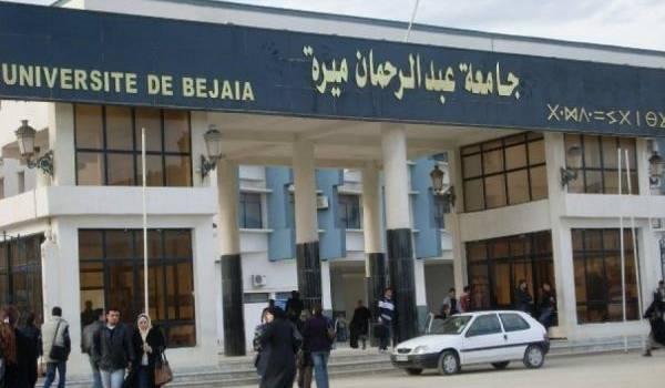 Université Abderrahmane Mira de Bejaia