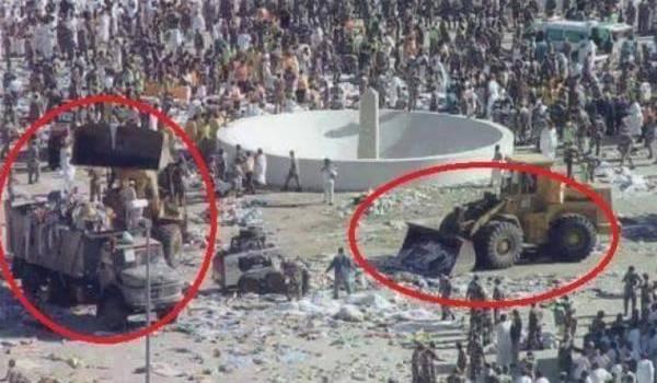 L'Arabie saoudite a eu peu d'égard aux victimes de ce drame.