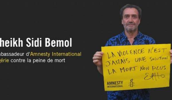 Cheikh Sidi Bemol engagé contre la peine de mort.