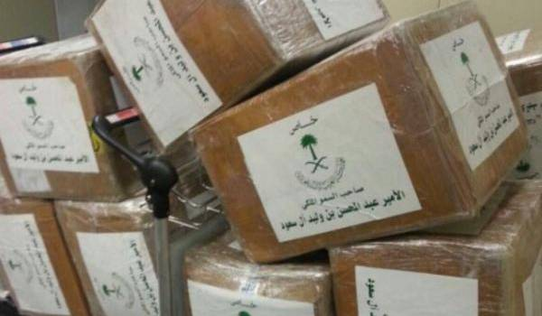 La cocaïne saisie par la douane libanaise des bagages du prince saoudien