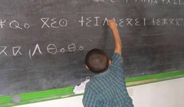 Les enseignants exigent la réintégration de Yahia Bellil à son poste.
