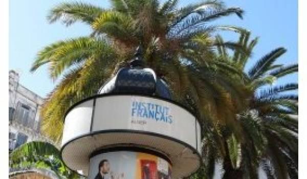 L'institut français d'Algérie signe un convention de partenariat avec l'assurance Macir Vie