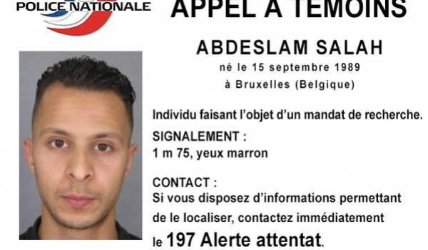 La fiche d'une des terroristes recherchés actuellement.