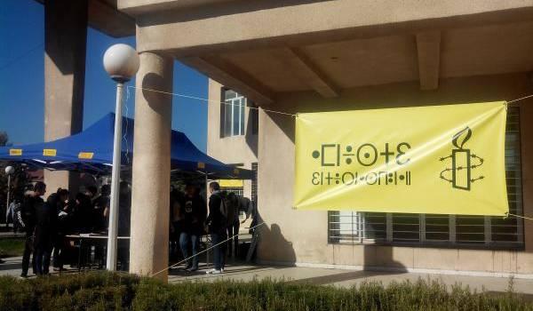 Amnesty international se déploie en Kabylie.