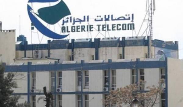 Algérie Télécom se déploie