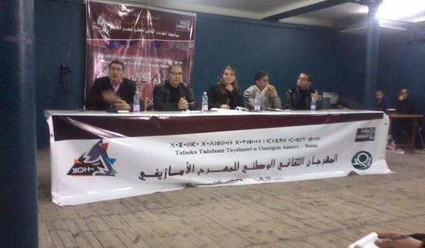 la troupe du théâtre régionale de Oum El-Bouaghi