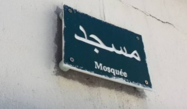 Des manifestants auraient tenté de brûlé des Coran