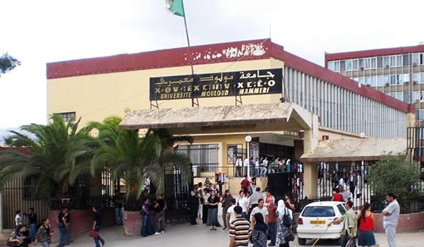 Les enseignants de l'université Mouloud Mammeri en grève.