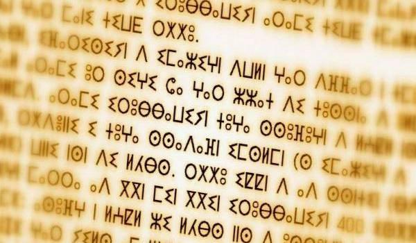 Cette langue millénaire ne trouve toujours pas sa place sur ses terres.