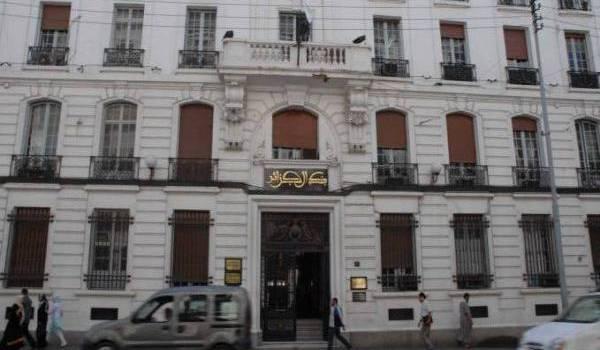 La Banque d'Algérie constate la dépréciation du dinar.