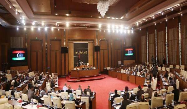 Le parlement libyen de Tripoli