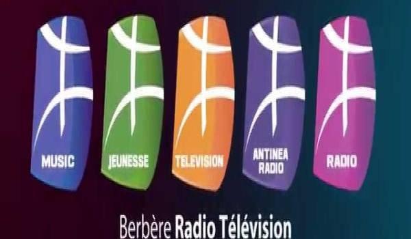 Berbère Télévision touchera toute l'Afrique du nord désormais.