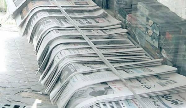 La servitude n'est jamais loin dans la conception journalistique d'une certaine presse algérienne.