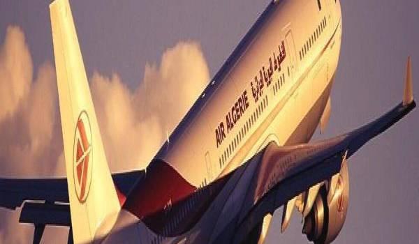 La compagnie Air Algérie a suspendu ses vols en direction de Bruxelles