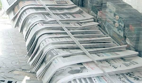La situation actuelle de la presse et de la gestion de la pub arrange beaucoup de monde.