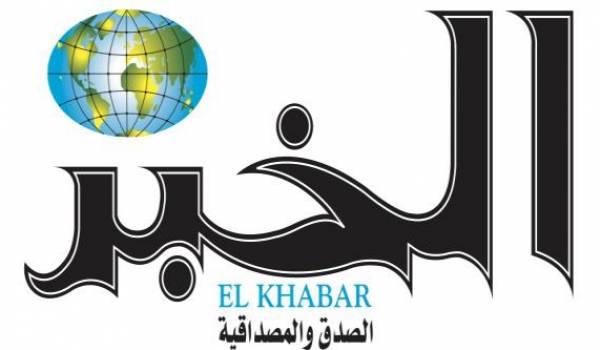 Le groupe El Khabar ouvrira son capital au plus offrant.