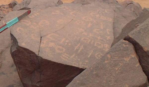 Millénaire, Tifinagh gravée sur la pierre.