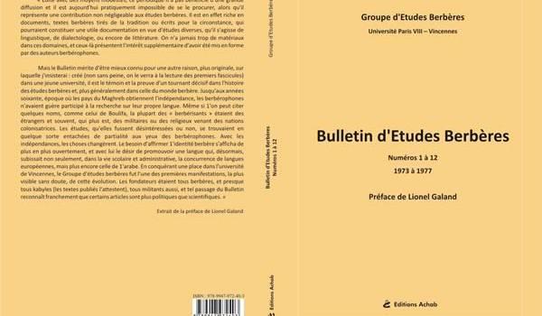 La couverture de l'ouvrage publié par les éditions Achab.