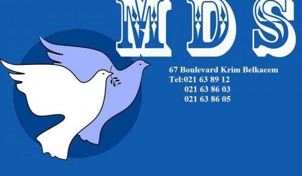 Le Conseil d'Etat autorise le MDS à organiser son congrès